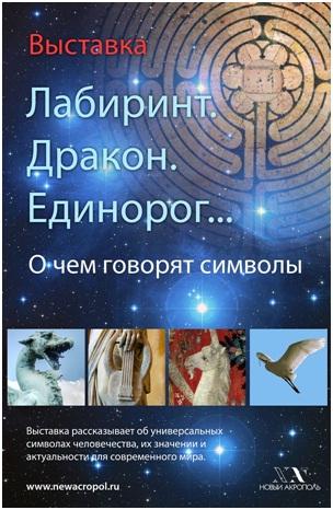 Афиша выставок нижний новгород