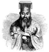 Доклад на тему конфуция 2007