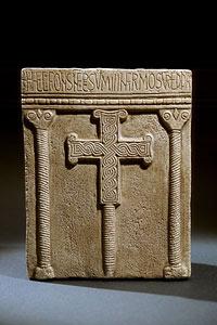 Вышеславов крест