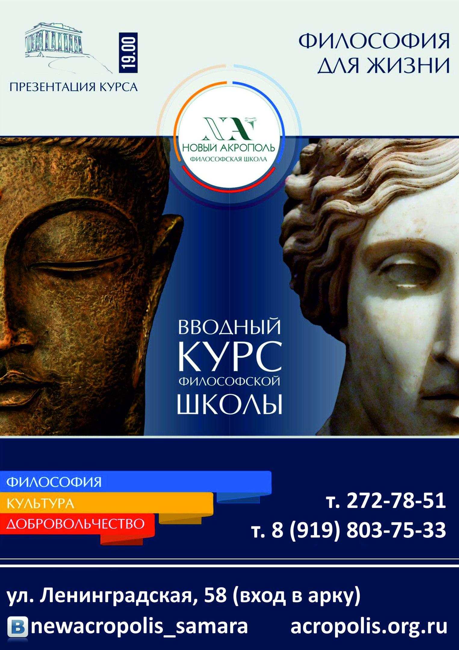 Театр юного зрителя нижний новгород официальный сайт афиша
