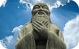 Курс лекций по философии: лекция Конфуций