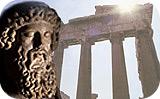 Курс лекций по философии: лекция Платон