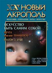 Журнал.