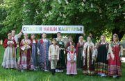 Добровольцы культурного центра «Новый Акрополь» продолжают спасать калининградские каштаны.