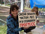Волонтерский экологический лагерь .