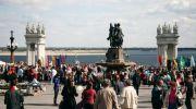 Культурный центр «Новый Акрополь» в Волгограде на Дне города.