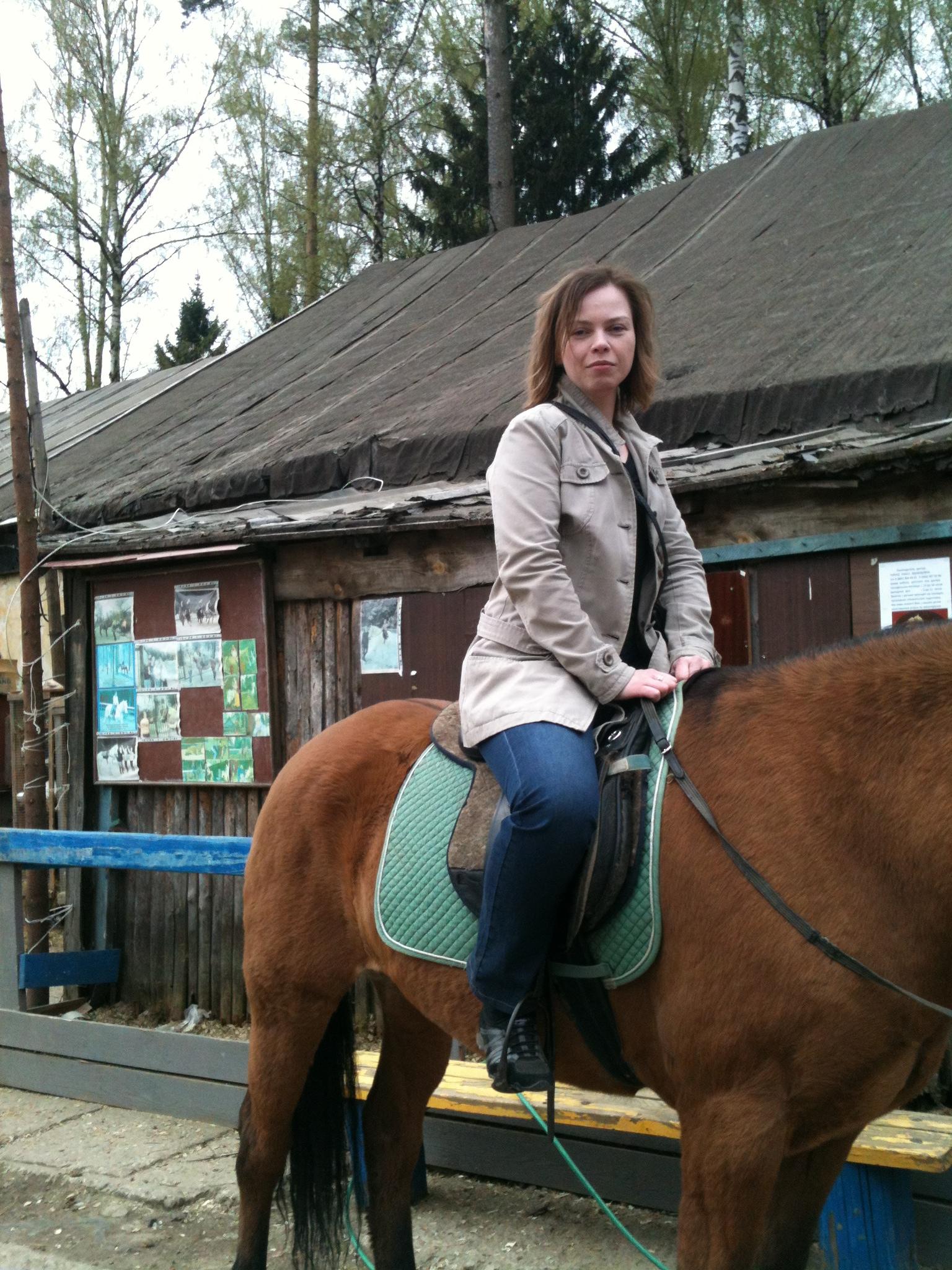 Управление лошадьми и философия.