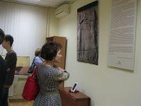 Открытие интерактивной выставки.