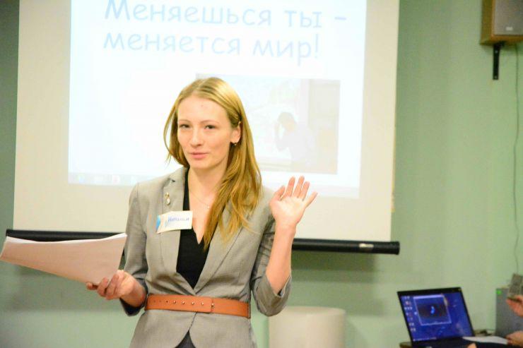 Философская игра Меняешься ты - меняется мир в Великом Новгороде