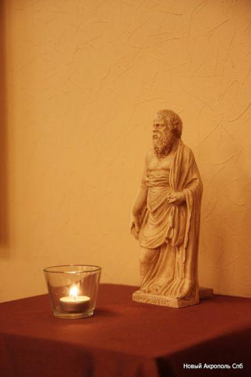 Читаем вместе. Платон.«Федр».