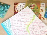 Новогодние открытки для детей из Волжского детского дома.